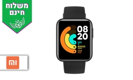 שעון חכם Xiaomi