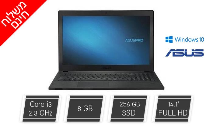 2 מחשב נייד ASUS עם מסך 14 אינץ' - משלוח חינם
