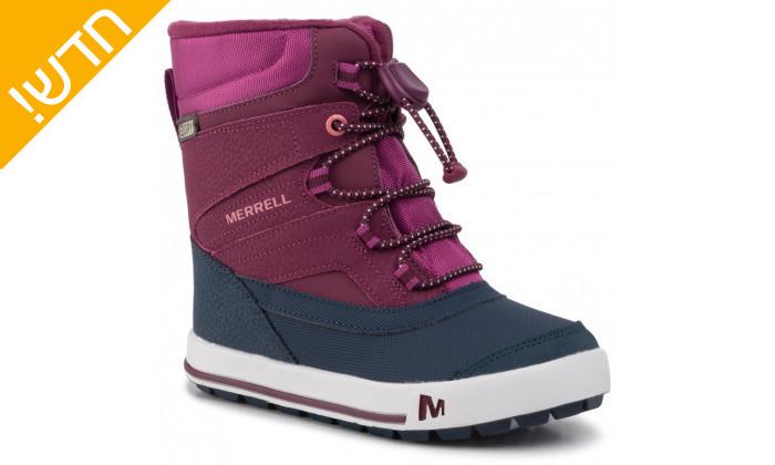 2 מגפיים לילדים וילדות מירל MERRELL בצבע כחול-סגול