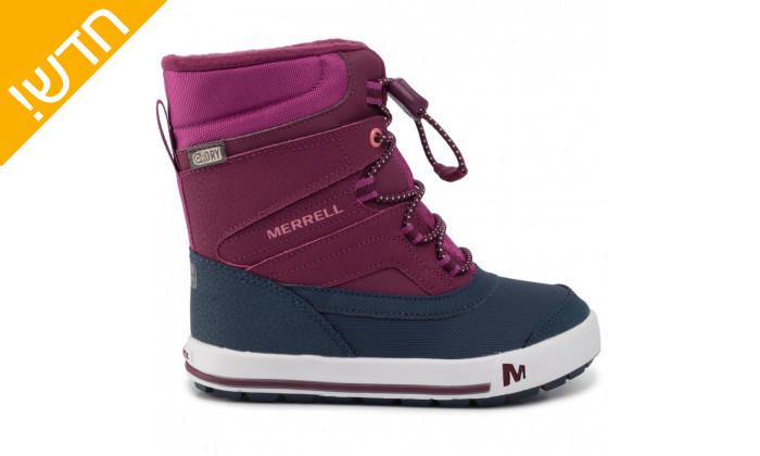 6 מגפיים לילדים וילדות מירל MERRELL בצבע כחול-סגול