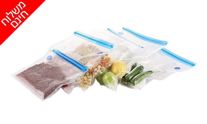 4 מארז שקיות ואקום למזון ומשאבה נטענת - משלוח חינם