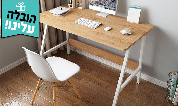 2 שולחן כתיבה MY CASA במבחר דגמים - משלוח חינם