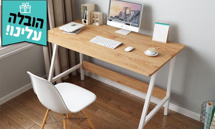 6 שולחן כתיבה MY CASA במבחר דגמים - משלוח חינם