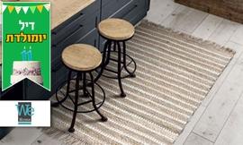שטיח חבל דגם שביט במגוון גדלים