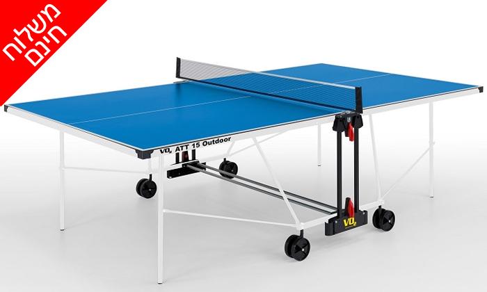 4 שולחן פינג פונג חוץ VO2 - משלוח חינם