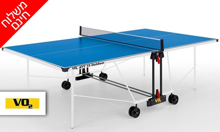 2 שולחן פינג פונג חוץ VO2 - משלוח חינם
