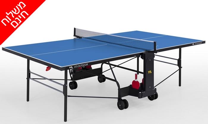 3 שולחן פינג פונג חוץ VO2 - משלוח חינם
