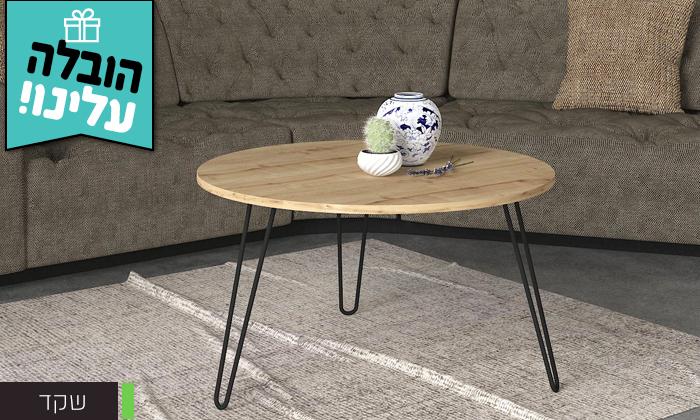 6 סט שולחן סלון עגול ומזנון צף במבחר גדלים - משלוח חינם
