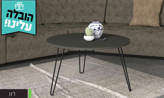 7 סט שולחן סלון עגול ומזנון צף במבחר גדלים - משלוח חינם