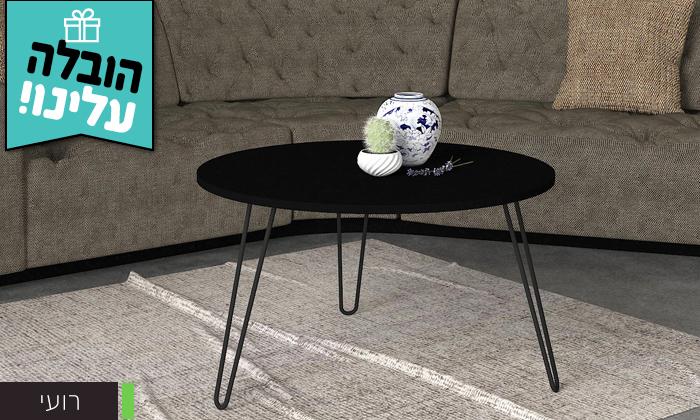 9 סט שולחן סלון עגול ומזנון צף במבחר גדלים - משלוח חינם