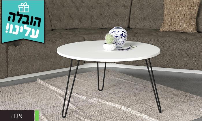 10 סט שולחן סלון עגול ומזנון צף במבחר גדלים - משלוח חינם