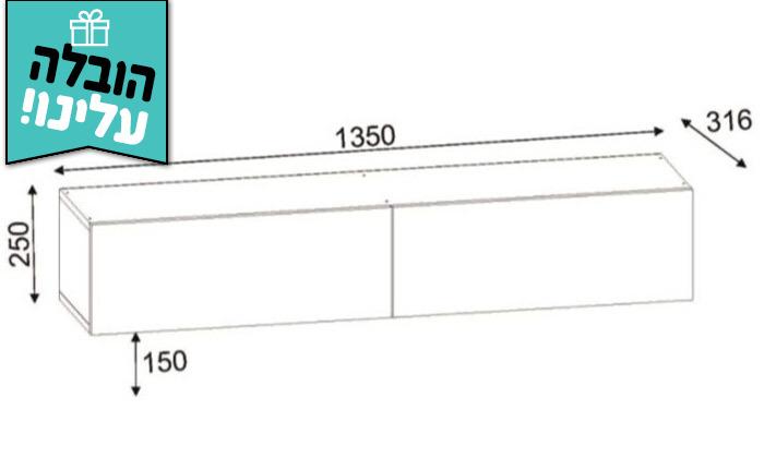 4 סט שולחן סלון עגול ומזנון צף במבחר גדלים - משלוח חינם