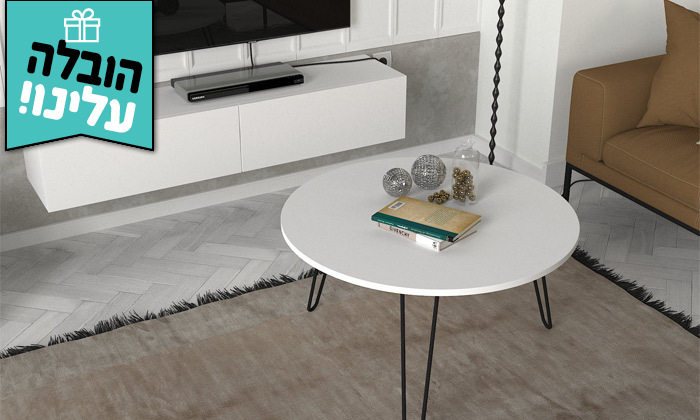 18 סט מזנון צף 1.35 מטר ושולחן סלון עגול במבחר דגמים - משלוח חינם