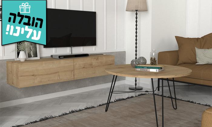 2 סט שולחן סלון עגול ומזנון צף במבחר גדלים - משלוח חינם