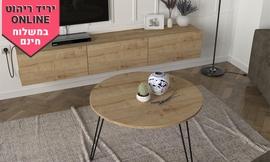 מזנון צף 1.8 מ' ושולחן סלון