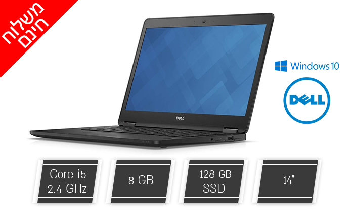 2 מחשב נייד Dell עם מסך 14 אינץ' - משלוח חינם