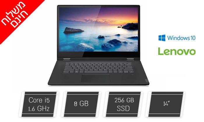 2 מחשב נייד Lenovo עם מסך מגע 14 אינץ' - משלוח חינם