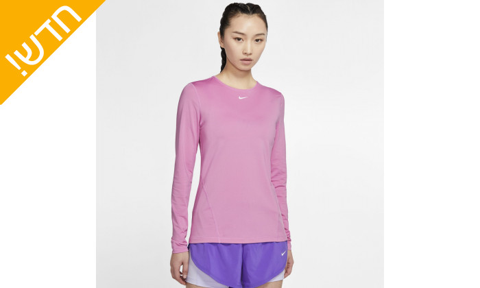 2 חולצת ספורט עם שרוול ארוך לנשים נייקי Nike
