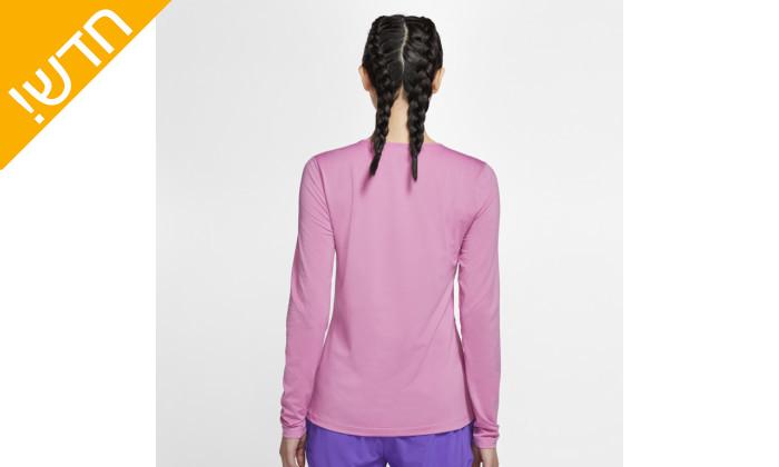 4 חולצת ספורט עם שרוול ארוך לנשים נייקי Nike