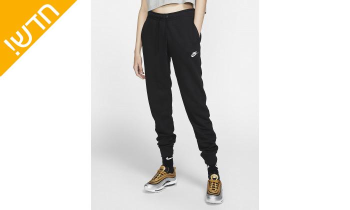 3 מכנסי פוטר נייקי לנשים Nike
