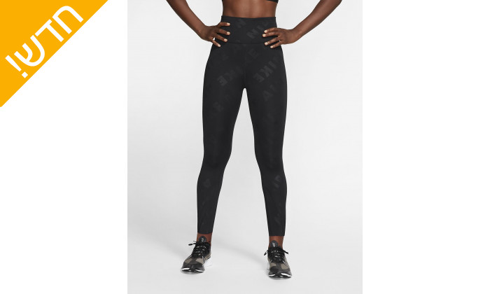 2 מכנסי טייץ לנשים נייקי Nike