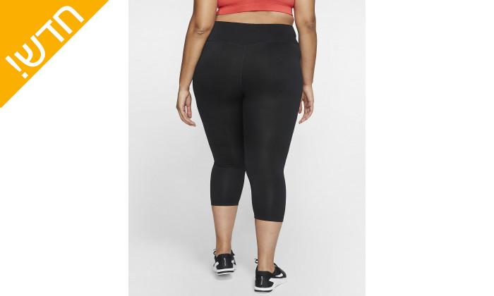 3 טייץ נייקי לנשים Nike Plus Size