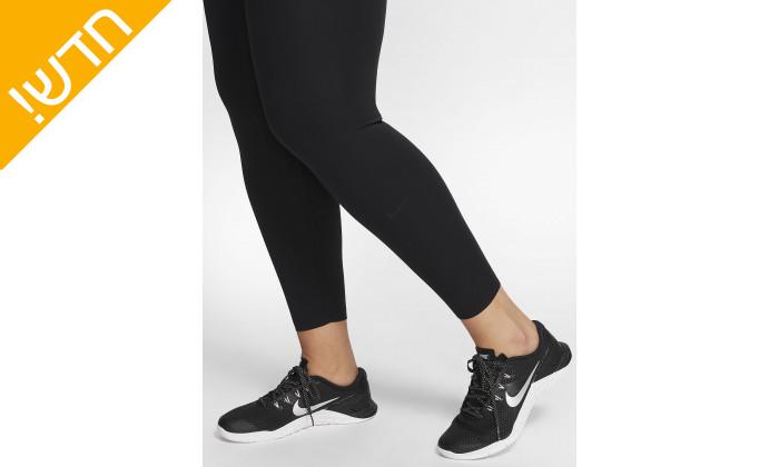 4 טייץ נייקי לנשים Nike Plus Size