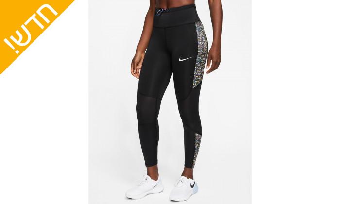 2 מכנסי טייץ באורך 7/8 לנשים נייקי Nike