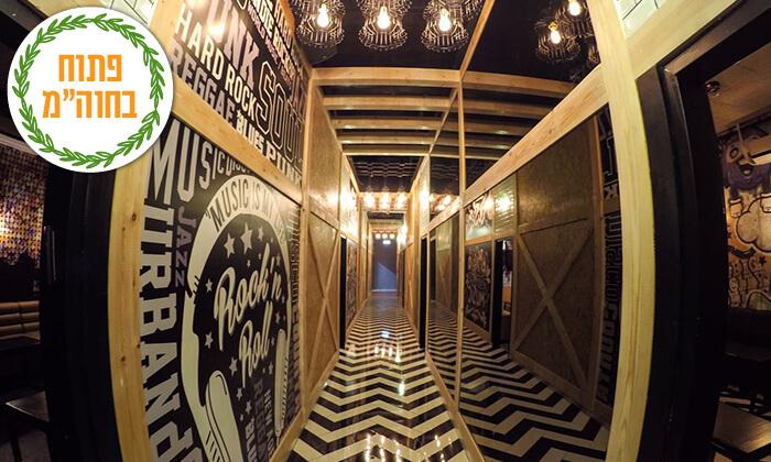 6 ביטבוקס - רשת חדרי קריוקי, סניף כפר סבא