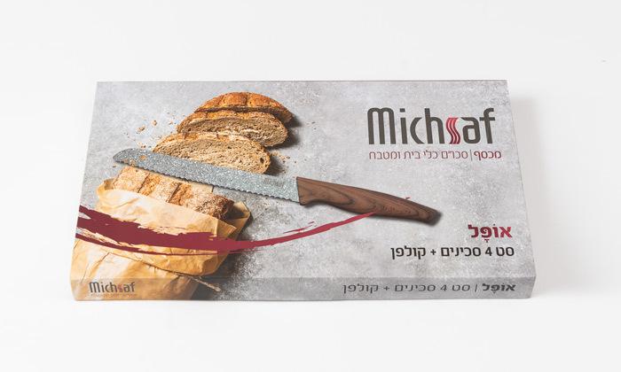 3 סט 4 סכינים וקולפןMichsaf דגם אופל
