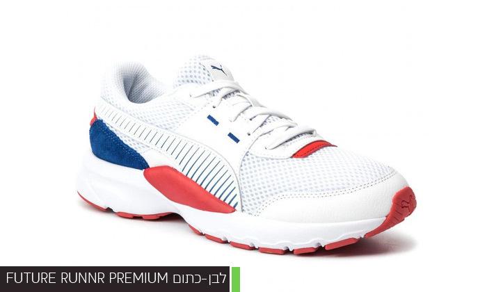 6 נעלי גברים פומה PUMA במגוון דגמים לבחירה