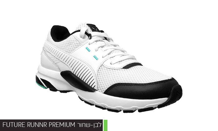 7 נעלי גברים פומה PUMA במגוון דגמים לבחירה