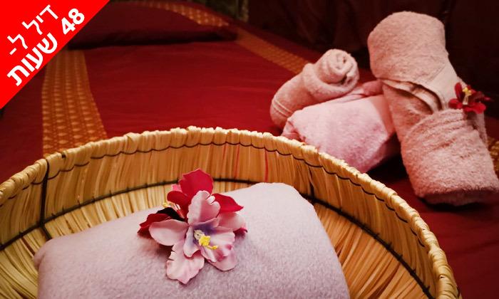 5 ל-48 שעות: חבילת פינוק בספא במבו מסאז' תאילנדי, הוד השרון