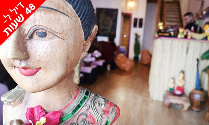7 ל-48 שעות: חבילת פינוק בספא במבו מסאז' תאילנדי, הוד השרון