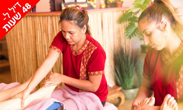 8 ל-48 שעות: חבילת פינוק בספא במבו מסאז' תאילנדי, הוד השרון