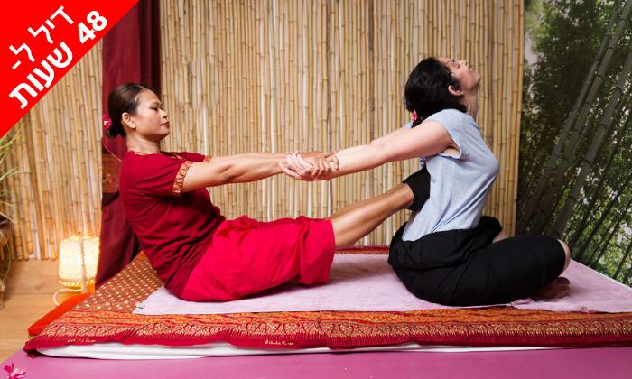 15 ל-48 שעות: חבילת פינוק בספא במבו מסאז' תאילנדי, הוד השרון