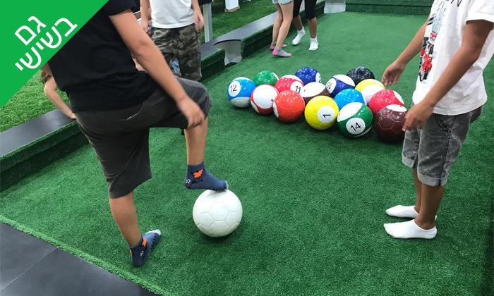 4 כניסה למתקני עולם הספורט  גיא אטיאס, נס ציונה