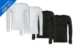 מארז 4 חולצות תרמיות לגברים