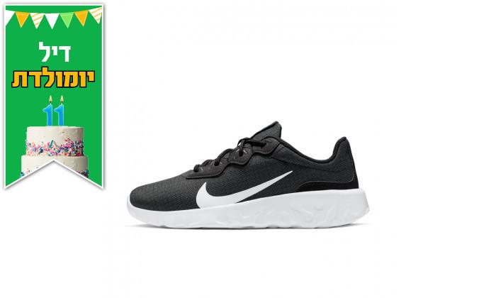 2 נעלי ריצה נייקי לנשים Nike