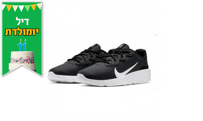 3 נעלי ריצה נייקי לנשים Nike
