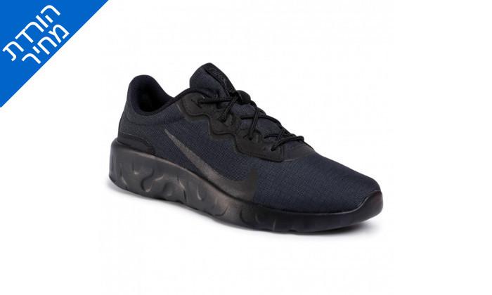2 נעלי ריצה נייקילגבר Nike