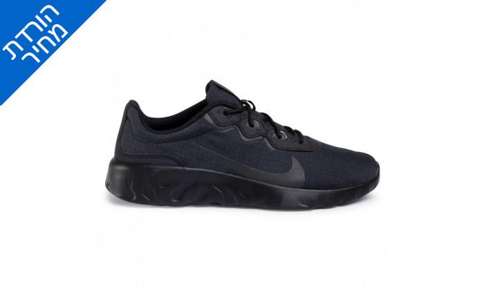 7 נעלי ריצה נייקילגבר Nike