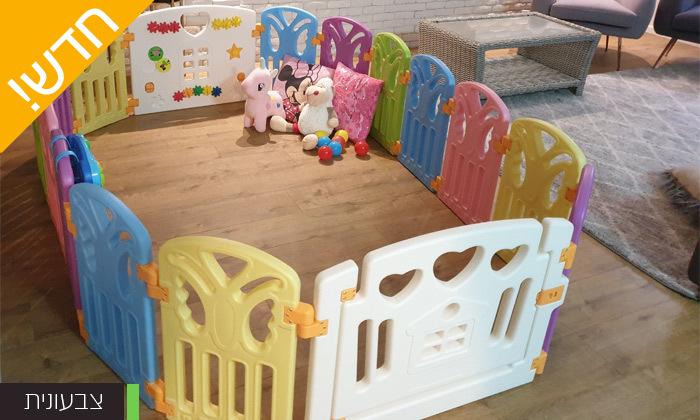 4 גדר פעילות לילדים ולתינוקות דגם Risas