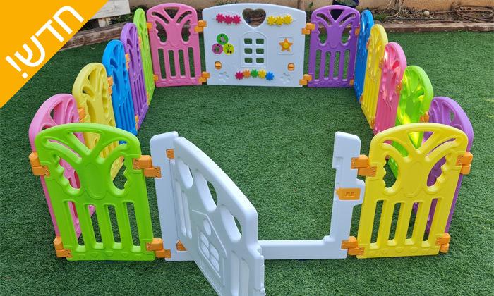 2 גדר פעילות לילדים ולתינוקות דגם Risas