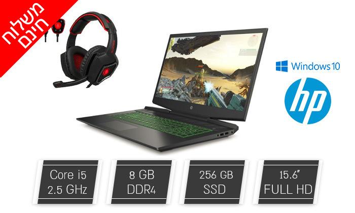 """2 מחשב נייד HP עם מסך """"15.6 - כולל אוזניות גיימינג ומשלוח חינם"""