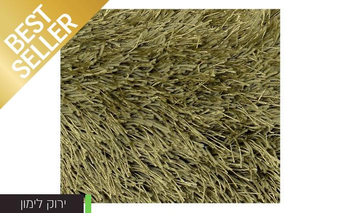 5 שטיח שאגי בצבעים וגדלים לבחירה WE HOME דגם סופי
