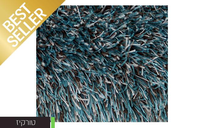 9 שטיח שאגי בצבעים וגדלים לבחירה WE HOME דגם סופי