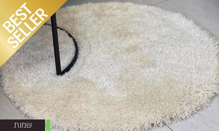 19 שטיח שאגי בצבעים וגדלים לבחירה WE HOME דגם סופי