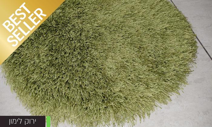 25 שטיח שאגי בצבעים וגדלים לבחירה WE HOME דגם סופי