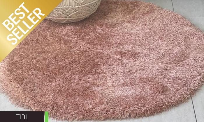 26 שטיח שאגי בצבעים וגדלים לבחירה WE HOME דגם סופי